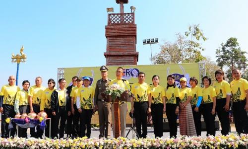 ปศุสัตว์จังหวัดเลยร่วมกิจกรรมวันต่อต้านคอร์รัปชันสากล (ประเทศไทย) จังหวัดเลย (Zero Tolerance) คนไทยไม่ทนต่อการทุจริต