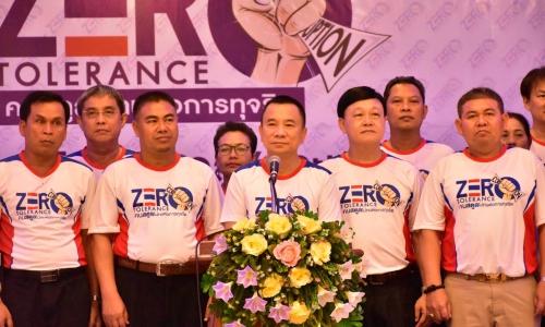 ร่วมงานวันต่อต้านคอร์รัปชั่นสากล จังหวัดสตูล ภายใต้แวคิด Zero Tolerance คนไทยไม่ทนต่อการทุจริต